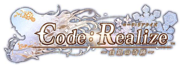 Code:Realize ~白銀の奇跡~
