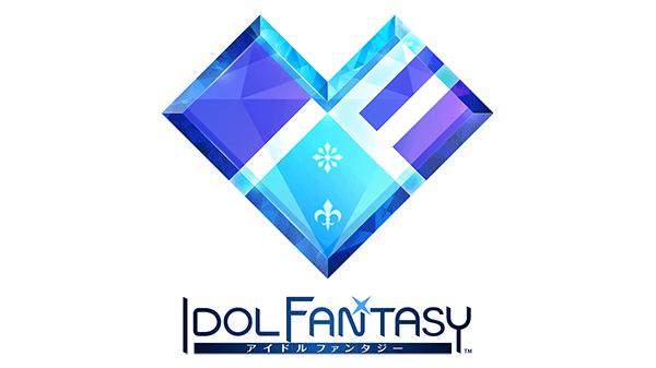 IDOL FANTASY -アイドルファンタジー-