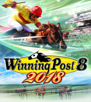 Winning Post 8 2018