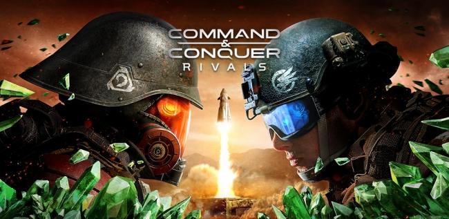 コマンド&コンカー:ライバル
