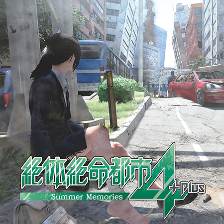 絶体絶命都市4Plus -Summer Memories-