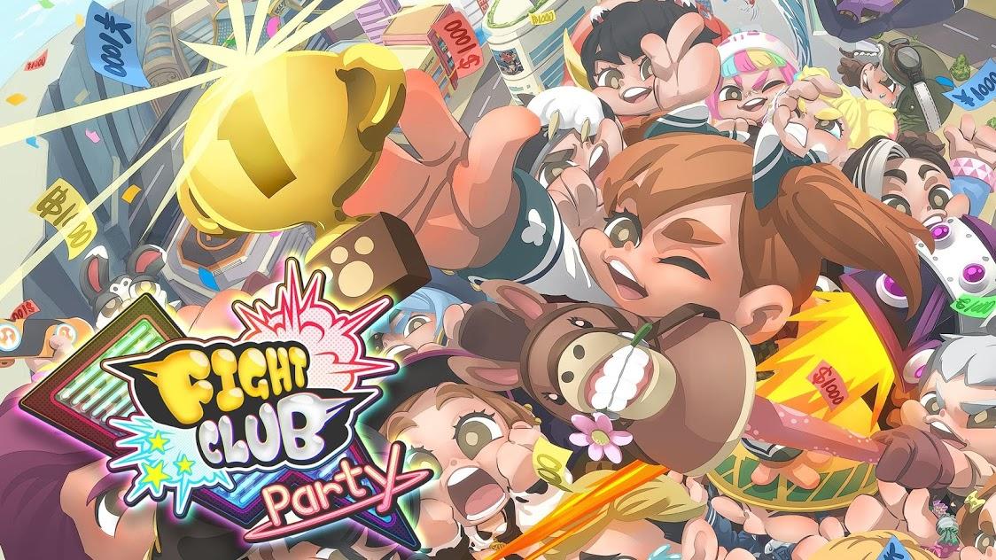 ファイトクラブ パーティ
