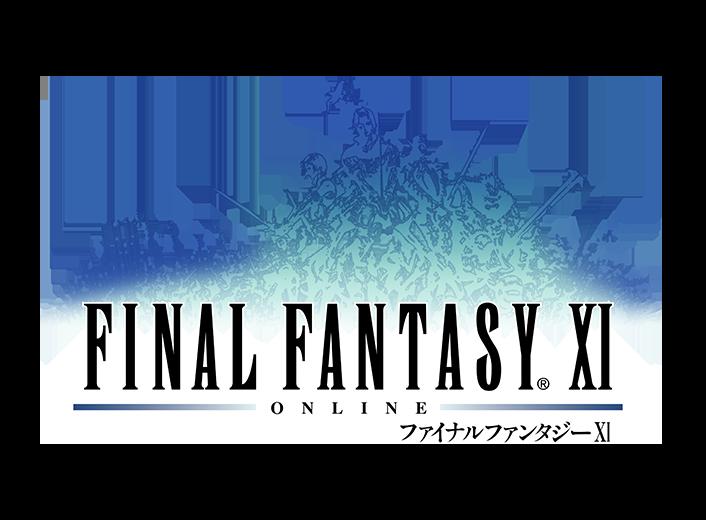 ファイナルファンタジーXI