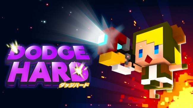 ダッジハード (DODGE HARD)