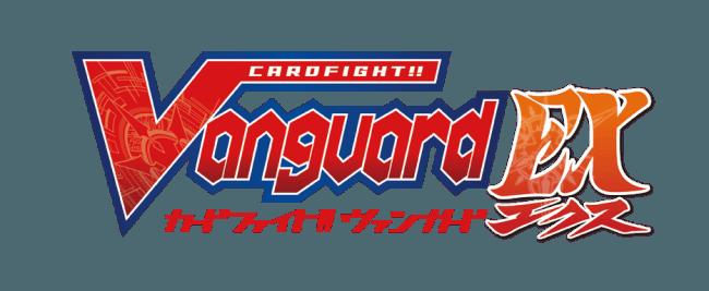 カードファイト!! ヴァンガード エクス(EX)