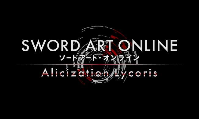 ソードアート・オンライン アリシゼーション リコリス