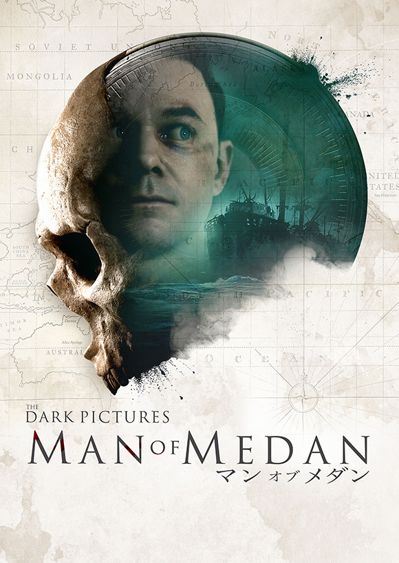 THE DARK PICTURES: MAN OF MEDAN (マン・オブ・メダン)