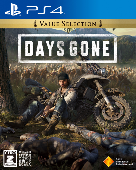 Days Gone Value Selection