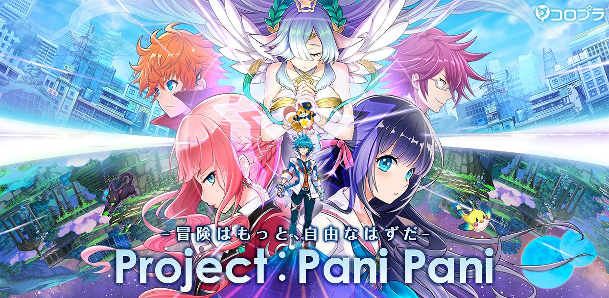 Project:Pani Pani