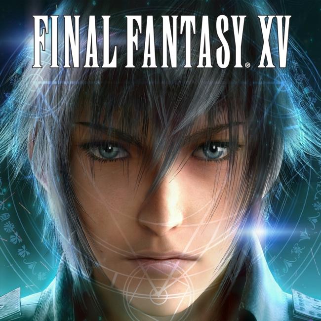 ファイナルファンタジーXV:新たなる王国
