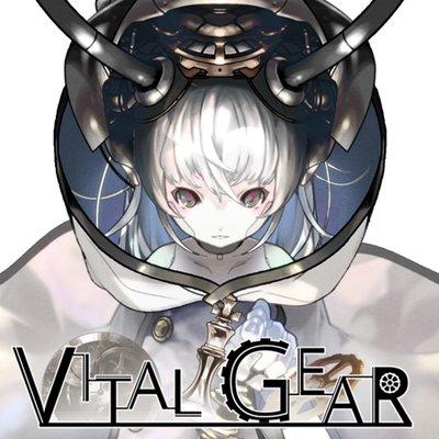 ヴァイタルギア