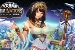 歴史ストラテジーゲーム『ドミネーションズ -文明創造-』初のTVCM放映開始&おみくじログインボーナスを開催!