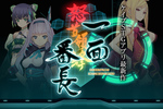 ケイブSTGアプリ最新作『怒首領蜂一面番長』がカジュアルe-sports「RANKERS」へ参戦!