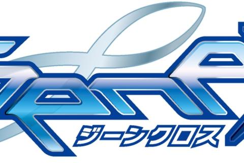 スマホ向けオンラインカードゲーム『GeneX(ジーンクロス)』 iOS版配信開始&TVアニメ「おそ松さん」の参戦決定!