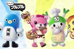 全国のかわいいキャラクター達が登場する『いっしょにプルプル』に「ミナモ」「うなりくん」が初登場!リツイートキャンペーンも期間延長!
