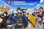 刀剣育成シミュレーション『刀剣乱舞-ONLINE- Pocket』が正式サービスを開始!