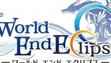 オンラインRPG『ワールド エンド エクリプス』兵団強化のチャンス!「討伐大作戦 準備イベント」を開催!