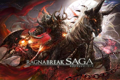 『ラグナブレイク・サーガ』と『ブラウザ三国志』がコラボキャンペーンを実施!