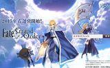 新作 『Fate/Grand Order』 の事前登録が開始!TV-CMも公開中