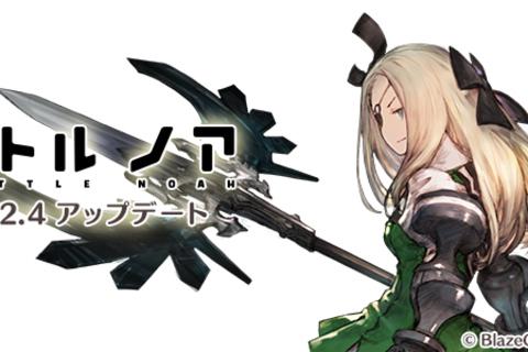 『リトル ノア』 version2.4アップデートを公開!新アニマ、守護天使エンジェラ、新ボスが登場!