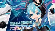 『ポケットランド』×「HATSUNE MIKU EXPO 2016 Japan Tour」コラボレーション開始!ガチャやイベントでコラボアイテムをゲットしよう!