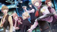 2016年秋頃配信予定の『カクテル王子(カクテルプリンス)』が追加キャラクターとゲーム画面を公開!
