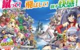 総ケリ数200億突破!『ケリ姫スイーツ』記念キャンペーン開催!