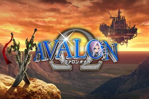 リアルタイムギルドバトルRPG『アヴァロンΩ(オメガ)』事前登録再開&新規入会キャンペーンを開催!