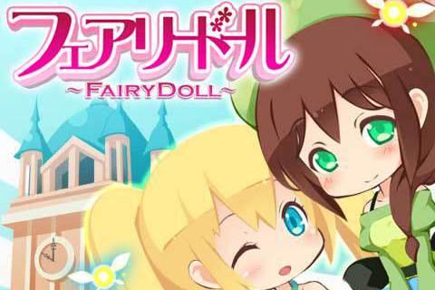 妖精を育てる癒し育成ゲーム『フェアリードール』の『Ameba』での配信決定&事前登録キャンペーン開始!