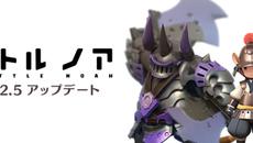 リアルタイムストラテジーゲーム『リトル ノア』がversion2.5アップデートを公開!
