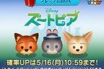 『LINE:ディズニー ツムツム』新CM「ズートピア篇」の放送開始&映画公開記念イベントを開催!