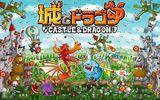 今夏配信予定 『城とドラゴン』 PV公開&今週から事前登録も開始!