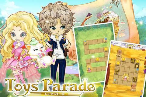 """""""女の子のための""""王道RPG『Toys' Parade(トイズパレード)』の配信がスタート!"""
