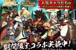 『セブンナイツ(Seven Knights)』が「GUILTY GEAR Xrd -REVELATOR-」とのコラボ記念イベントを開催!