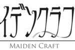『魔法少女(仮)』の正式タイトルが  『メイデンクラフト』に!ティザーサイトもオープン