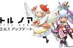 『リトル ノア』 version2.6公開!コアシンボルLv11、新施設、新LEGENDキャラクターを追加!