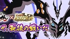 リアルタイム×協力バトルRPG  『ドラゴンシャウト』とアニメ『天元突破グレンラガン』の大型コラボ第2弾がスタート!