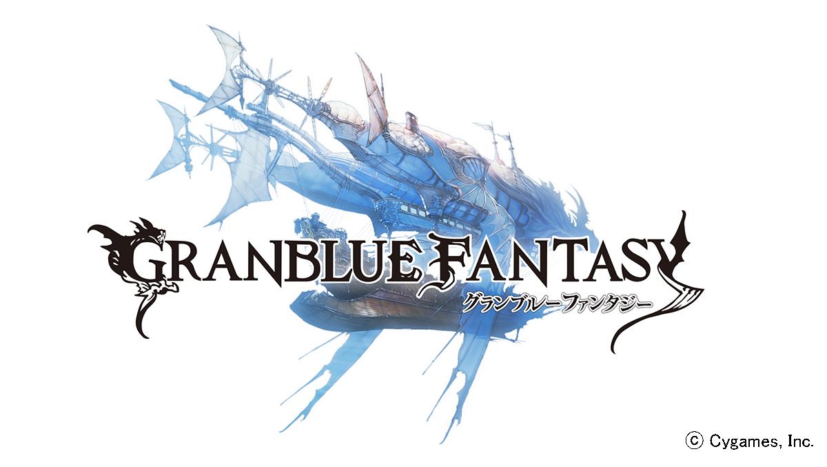 ソーシャルゲーム『グランブルーファンタジー』GREE版の配信決定&事前登録がスタート!