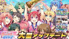 『ビーナスイレブンびびっど!』 8月にバージョン3.0への大型アップデート実施&記念キャンペーンも開催!