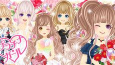 モデル育成シミュレーションゲーム 『プラチナ☆ガール』が「コロプラ」にて配信決定&事前登録キャンペーンを開始!