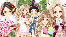 enishのモデル育成シミュレーションゲーム『プラチナ☆ガール』がコロプラで配信スタート!