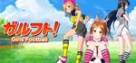青春サッカー育成シミュレーション『ガルフト!~ガールズ&フットボール~』 Mobageでサービス開始!