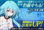 美少女感染RPG『感染×少女』 ユーザー投票第1位のキャラの出現確率がアップするキャンペーンを開催!