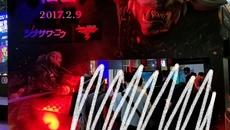 [TGS速報] 2017年2月9日発売予定『仁王-NIOH-』