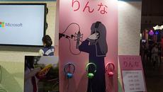 [TGS続報] 女子高生AI りんなのお部屋がかわいい!!さらにりんながラップを歌ってみた!!