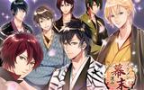 『イケメン幕末◆運命の恋』1月23日より事前登録開始!