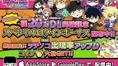 『モブサイコ100~サイキックパズル~』 サービス開始15日間で20万DLを突破&記念のボーナスキャンペーンを実施!