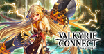 至高のハイファンタジーRPG 『ヴァルキリーコネクト』 ☆3新キャラクター機甲拳士「シヴ」を期間限定で追加!