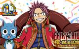 『FAIRY TAIL 極・魔法乱舞』1周年記念のイベント・キャンペーンを実施!