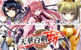 事前登録受付中の『天華百剣 -斬-』が新たにゲームシステム情報を公開!